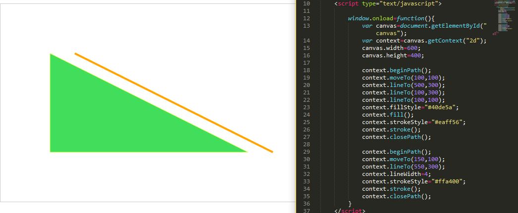 同时画直线和三角形